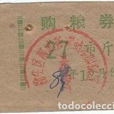 Billetes extranjeros: CHINA SIN CIRCULAR. Lote 218308281