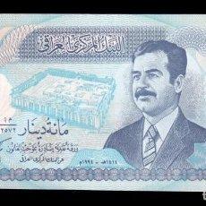 Billetes extranjeros: IRAK IRAQ 100 DINARS SADDAM HUSSEIN 1994 PICK 84 SC UNC. Lote 218673467