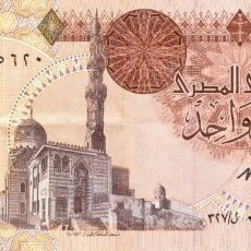 Billetes extranjeros: EGIPTO BILLETE DE 1 LIBRA 1993 EXCELENTE. Lote 218851387