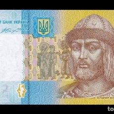 Banconote internazionali: UCRANIA UKRAINE 1 HRIVNYA PRÍNCIPE ST. VLADIMIR 2014 PICK 116AC SC UNC. Lote 293547978