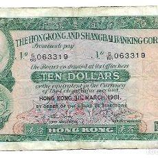Billetes extranjeros: HONG KONG AND SHANGHAI BANKING CORPORATION 10 DOLLARS 1981 PICK 182I. Lote 218979357