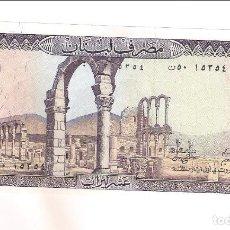 Billetes extranjeros: BILLETE DE 10 LIVRES (LIBRAS) DE LÍBANO DE 1986. SIN CIRCULAR. WORLD PAPER MONEY-10F (BE519. Lote 219314536