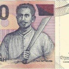 Billetes extranjeros: INDONESIA 1.000 RUPIAH 2000 PK 141A SIN CIRCULAR. Lote 219340233