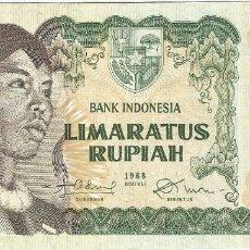 Billetes extranjeros: INDONESIA 500 RUPIAH 1968 PK 109A SIN CIRCULAR. Lote 219340425
