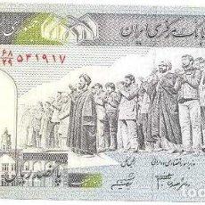 Billetes extranjeros: IRÁN 500 RIALS 1982 PK 137D SIN CIRCULAR. Lote 219446452