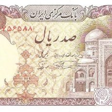 Billetes extranjeros: IRÁN 100 RIALS 1982 PK 135 SIN CIRCULAR. Lote 219446537