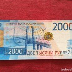 Billetes extranjeros: BILLETE RUSIA 2000 RUBLOS SERÍA A 2017. Lote 219512233