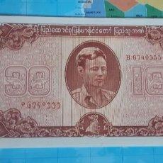 Notas Internacionais: BURMA BIRMANIA 10 KYATS 1965 P 54 AUNC SC- PIN HOLES. Lote 219531115