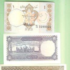 Billetes extranjeros: LOTE DE 4 BILLETES DE PAKISTAN, 4 MODELOS DIFERENTES, NO CIRCULADOS. Lote 219657461