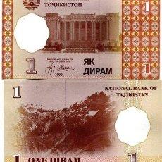 Billetes extranjeros: TAJIKISTAN - 1 DIRAM DE 1999 - SIN CIRCULAR. Lote 245188835