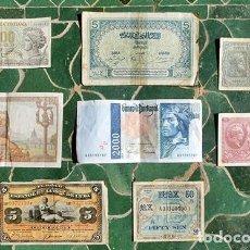 Billetes extranjeros: OCHO BILLETES EXTRANJEROS - FRANCOS - LIRAS - ESCUDOS - SEN - PESOS - COLECCIONISTA. Lote 220114045