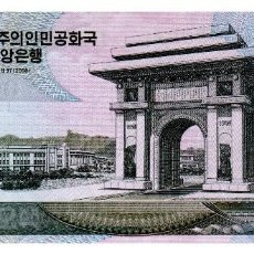 Billetes extranjeros: BILLETE DE ASIA (KOREA) 500 WON 2008 EN PERFECTO ESTADO. Lote 220245618