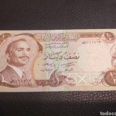 Billetes extranjeros: BILLETE DE JORDANIA 1/2 DINAR. Lote 220535228