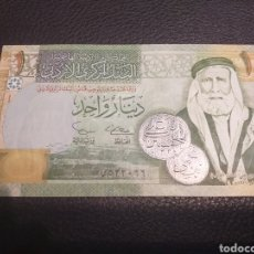Billetes extranjeros: BILLETE DE JORDANIA 1 DINAR 2002. Lote 220535302
