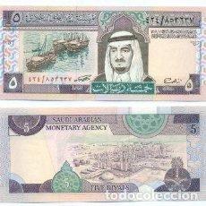 Billetes extranjeros: SAUDI ARABIA NOTE 5 RIYALS (1983). Lote 220700218