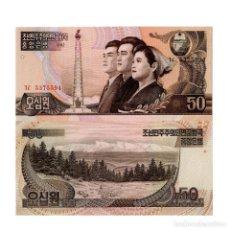 Billets internationaux: COREA DEL NORTE - 50 WON DE 1992 - SIN CIRCULAR. Lote 245988480
