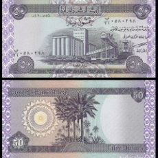 Billetes extranjeros: IRAQ- 50 DINARES DE 2003 - SIN CIRCULAR. Lote 246162770