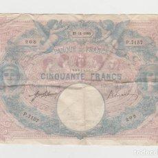 Billetes extranjeros: FRANCIA- 50 FRANCOS-27 DE NOVIEMBRE DE 1916. Lote 220953770