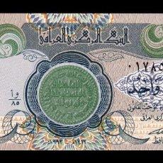Banconote internazionali: IRAK IRAQ 1 DINAR GUERRA DEL GOLFO 1992 PICK 79 SC UNC. Lote 293547923