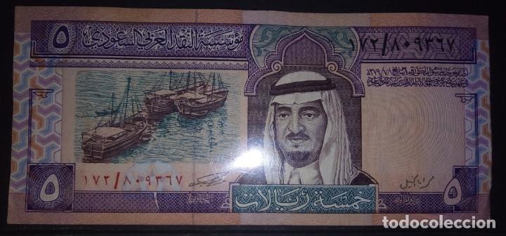 ARABIA SAUDITA 5 RIYALS (Numismática - Notafilia - Billetes Internacionales)