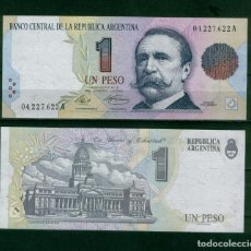 Billetes extranjeros: ARGENTINA : 1 PESO (CONVERTIBLE). ND 1992 SERIE A. SC.UNC. PK.339A. Lote 221700038