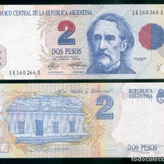 Billetes extranjeros: ARGENTINA : 2 PESOS (CONVERTIBLES). ND 1992 SERIE A. SC-.UNC-. PK.340A. Lote 221702682