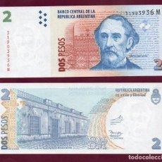 Billetes extranjeros: ARGENTINA : 2 PESOS . ND 2002 SERIE M. SC.UNC. PK.352 (7). Lote 221708380
