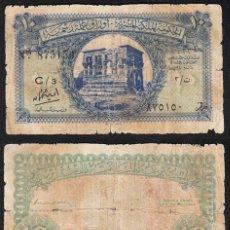 Notas Internacionais: EGIPTO: 10 PIASTRAS. Lote 221716310