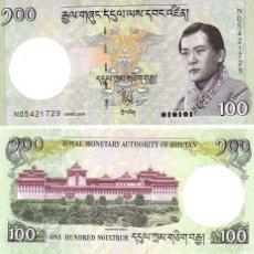 Notas Internacionais: BHUTAN - 10 NGULTRUM DE 2006 - SIN CIRCULAR. Lote 221775055