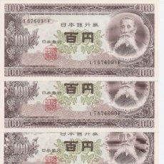 Billetes extranjeros: JAPON 100 YEN 1953 SC. Lote 222225965