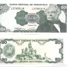 Billetes extranjeros: VENEZUELA 20 BOLIVARES 1992 SC / UNC. Lote 222227802
