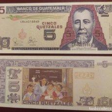 Billetes extranjeros: GUATEMALA : 5 QUETZALES 2003 SC.UNC. PK.# 106. Lote 222290293
