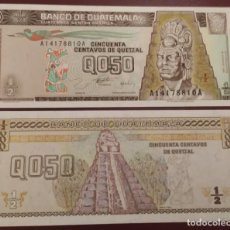 Billetes extranjeros: GUATEMALA : 50 CTVOS. DE QUETZAL 1996 SC.UNC. PK.# 96 A. Lote 222292561