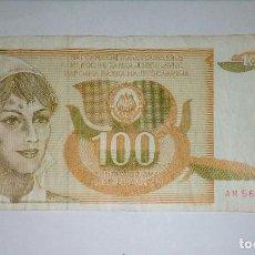 Billetes extranjeros: BILLETE 100 DIBARES,JUGOSLÁVIA 1990. Lote 222300685