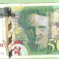 Billetes extranjeros: FRANCIA BILLETE DE 500 FRANCS 1994. Lote 222390311
