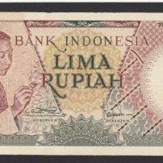 Notas Internacionais: REPUBLICA DE INDONESIA - 5 RUPIAH DE 1958 - SIN CIRCULAR (PEQUEÑA MANCHA HUMEDAD). Lote 222429371