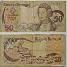 Billetes extranjeros: PORTUGAL. BILLETE DE 50 ESCUDOS DE 1980.. Lote 222459967