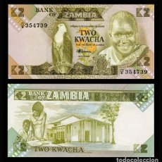 Billets internationaux: ZAMBIA - 2 KWACHA DE 1980-88 - SIN CIRCULAR. Lote 246269800