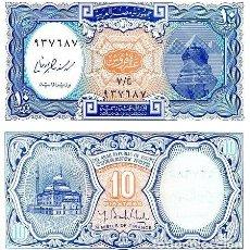 Billetes extranjeros: EGIPTO - 10 PISTRAS DE 2006 - SIN CIRCULAR. Lote 247688150