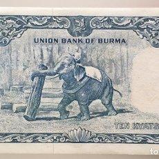 Billetes extranjeros: BIRMANIA. BURMA 10 KYATS 1968. Lote 222716348