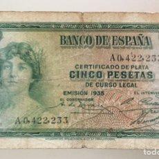 Billetes extranjeros: ESPAÑA. 5 PESETAS 1935. Lote 222716471