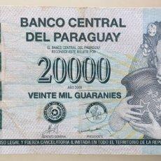 Billetes extranjeros: PARAGUAY. 20000 GUARANÍES 2009. Lote 222716576