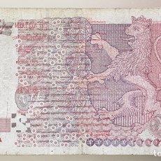 Billetes extranjeros: BULGARIA. 2 LEV. Lote 222716798