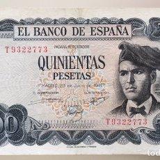 Billetes extranjeros: ESPAÑA. 500 PESETAS 1971. Lote 222716857
