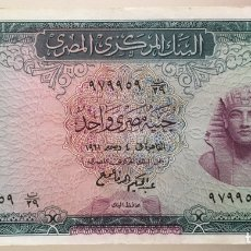 Billetes extranjeros: EGIPTO. 1 LIBRA 1963. Lote 222716897