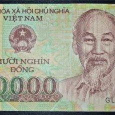 Billetes extranjeros: VIETNAM 10000 DONG 2007. PICK 119. POLIMERO. Lote 222717007