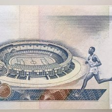 Billetes extranjeros: KENYA. 20 SHILINGI 1995. Lote 222717020