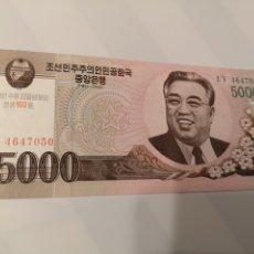 Billetes extranjeros: B229. BILLETE INTERNACIONAL. 5000. Lote 222717361