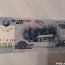 Billetes extranjeros: B230. BILLETE INTERNACIONAL. 2000. Lote 222717382