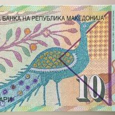 Billetes extranjeros: MACEDONIA. 10 DINARA 1996 (PAPEL). Lote 222724621